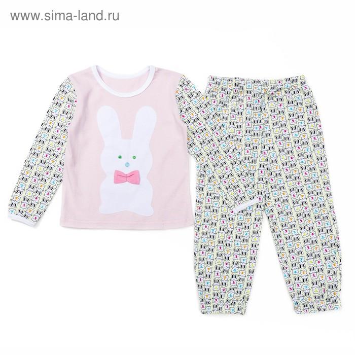Пижама для девочки, рост 98 (28) см, цвет розовый/салатовый К-004/2