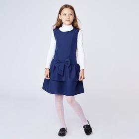 Школьный сарафан для девочки, рост 134-140 см, цвет синий