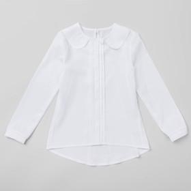 Блузка для девочки , рост 122-128 см, цвет белый ШФ 0044