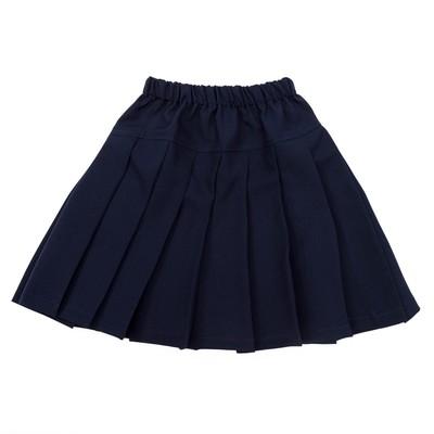Юбка для девочки , рост 128 см, цвет синий ШФ 0006