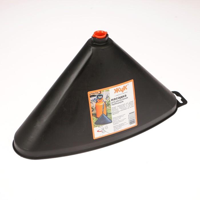 Насадка для распыления гербицидов, «Жук»