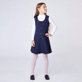 Сарафан для девочки , рост 122 см, цвет синий