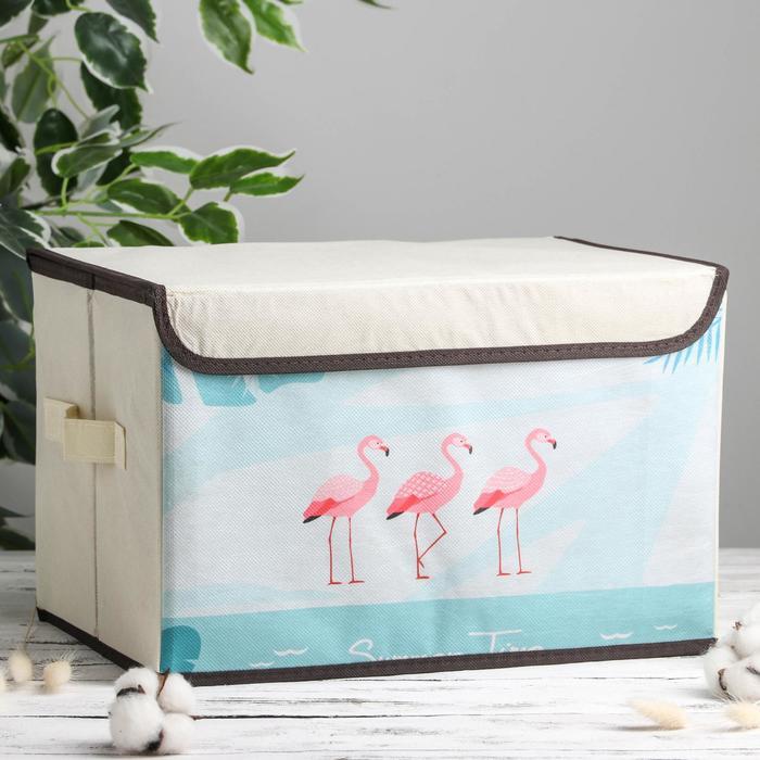"""Короб для хранения с крышкой 39×25×25 см """"Фламинго"""""""
