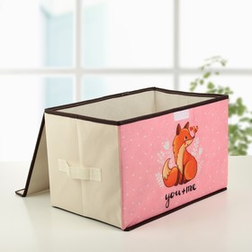 Короб для хранения с крышкой «Лисичка», 39×25×25 см - фото 2177912