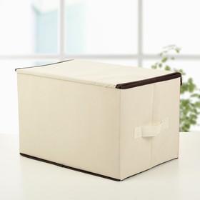 Короб для хранения с крышкой «Лисичка», 39×25×25 см - фото 2177913