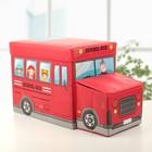 """Короб для хранения 55×25×25 см """"Школьный автобус"""", 2 отделения, цвет красный"""