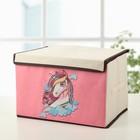 Короб для хранения с крышкой «Единорог», 39×25×25 см - фото 308300986
