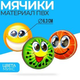 Мяч мягкий «Глазастик», 6,3 см, виды МИКС в Донецке
