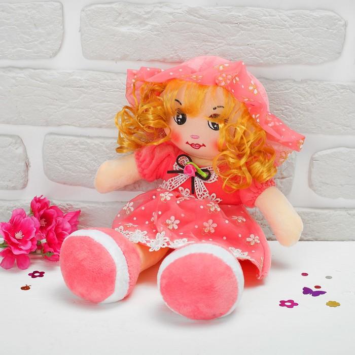Мягкая кукла «Девчушка юбочка в цветочек», цвета МИКС