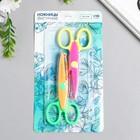 """Ножницы набор 2 шт фигурные 13,5 см """"Яркие краски"""" в чехле МИКС 15х9 см"""