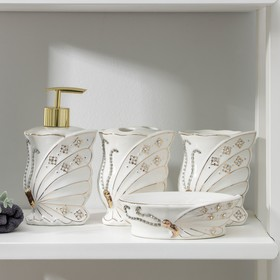 """Set of bathroom accessories, 4 piece """"Butterfly"""""""