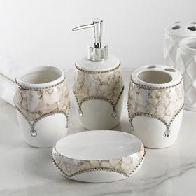 Набор аксессуаров для ванной комнаты «Мраморные капли», 4 предмета (дозатор 490 мл, мыльница, 2 стакана)