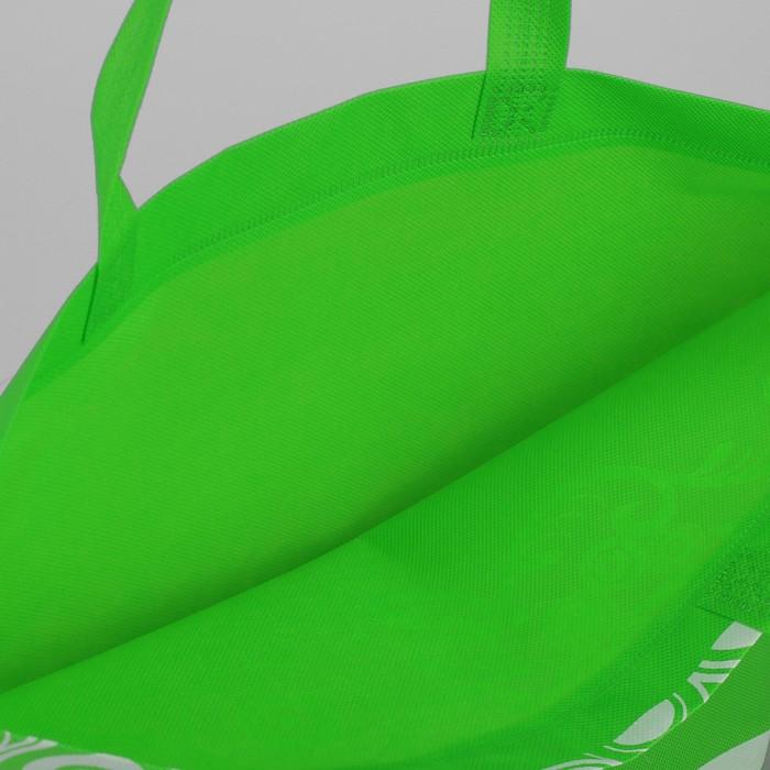 Сумка хозяйственная «Волна», отдел без молнии, цвет зелёный