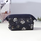 Cosmetic bag road Department with zipper, frame color blue