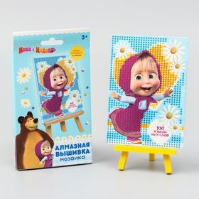 """Мозаика алмазная для детей """"Я такая!"""", Маша и Медведь, 14,7 х 10,5 см"""