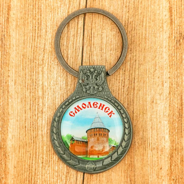 Брелок «Смоленск», 3 х 7 см