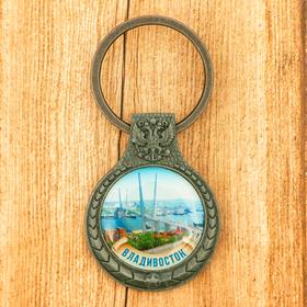 """Keychain """"Vladivostok"""", 3 x 7 cm"""