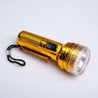 "Flashlight manual ""Space"", 1 LED, lace, clip, mix, 4x10.5 cm"