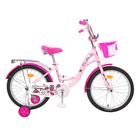 "Велосипед 20"" Graffiti Premium Girl RUS, цвет розовый"