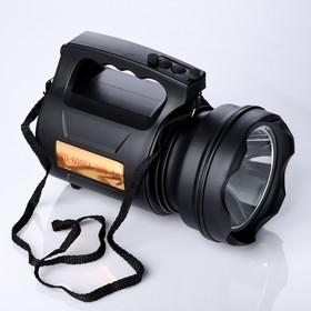 Фонарь ручной, аккумуляторный, td-6000a, 30W, 3 режима, от сети, 23х16х13 см