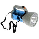 The lantern manual, battery, diode u2, 100W, 3 modes, from network, USB, 21х15х12 cm