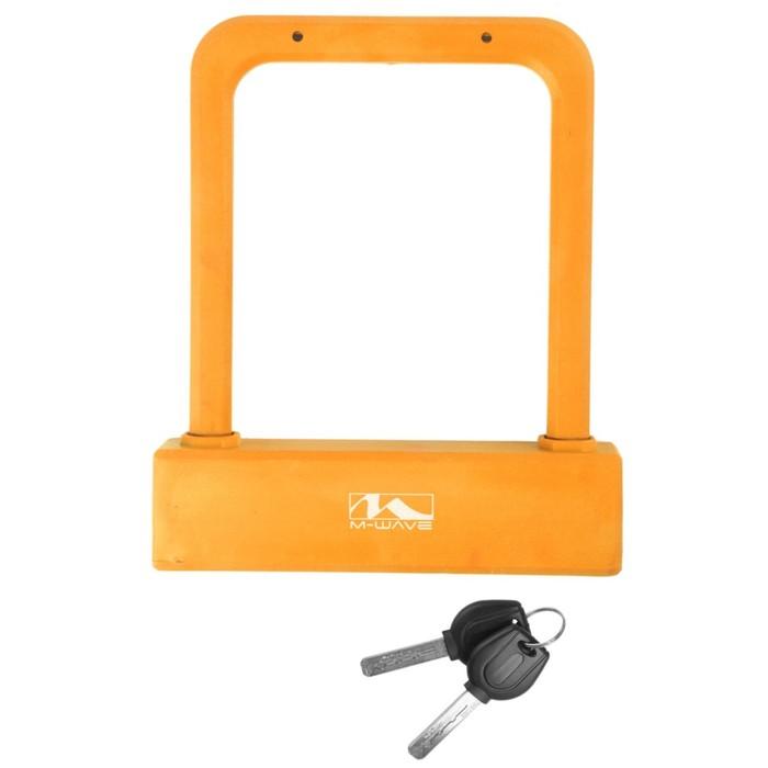 Велозамок M-WAVE, U-образный 175х205мм, пруток 16мм, силикон, цвет оранжевый