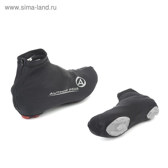 Защита велообуви AUTHOR Lycra, размер L/XL, 43-46