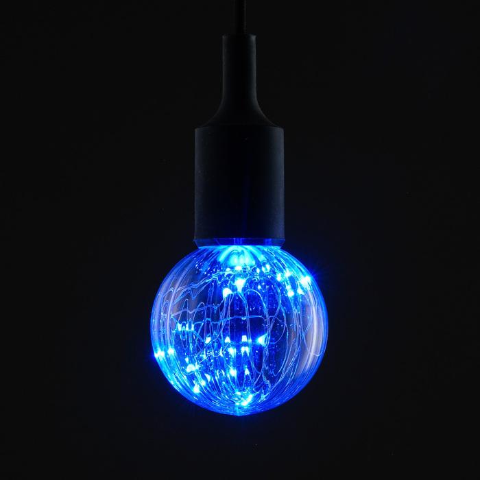 """Лампа светодиодная декоративная """"Шар"""", G80, 3 Вт, E27, 105х80, синий"""