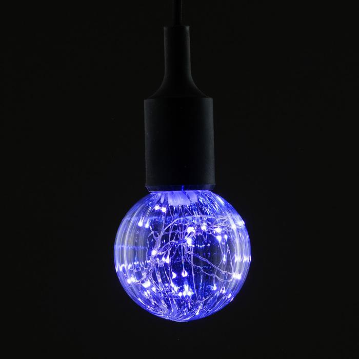 "Лампа светодиодная декоративная ""Шар"", G80, 3 Вт, E27, 105х80 мм, фиолетовый"