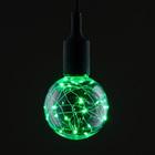 "Лампа светодиодная декоративная ""Шар"", G105, 3 Вт, E27, 125х105 мм, зеленый"
