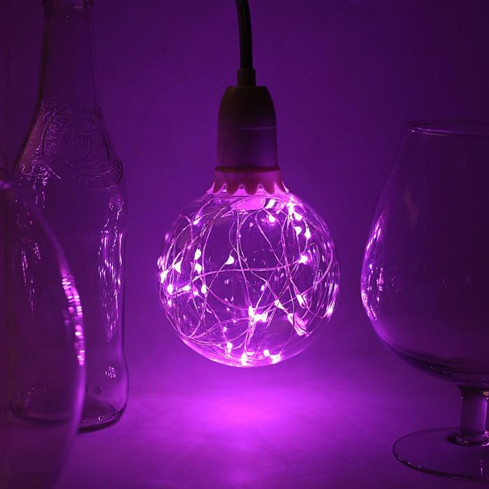 "Лампа светодиодная декоративная ""Шар"", G105, 3 Вт, E27, 125х105, розовый"