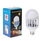 "Lamp led ""mosquito Killer"", 15 W, E27, 175-265 In the illumination, 2 modes"