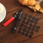 Шприц-пресс кондитерский с насадками 24 шт 1,7 см