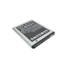 Аккумулятор SAMSUNG EB494353VUC, S7230/Galaxy S, WiFi