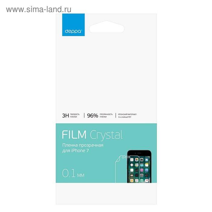 Защитная пленка DEPPA (61434) iPhone 7, прозрачная