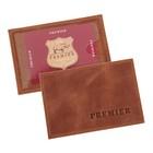 Футляр для карты, н/к, цвет коричневый V-41-40