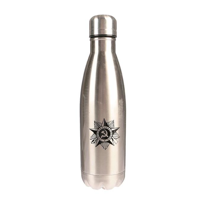 "Термос-бутылка ""Отечественная война"" звезда,  500 мл"