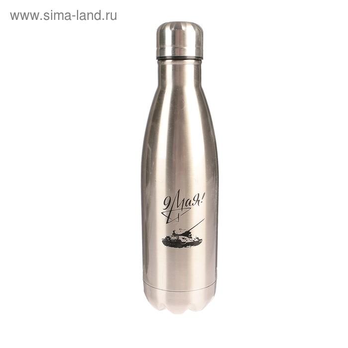 """Термос-бутылка """"9 Мая """" танк,  500 мл"""