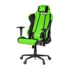 Кресло для геймеров Arozzi Torretta XL-Fabric, зелёное