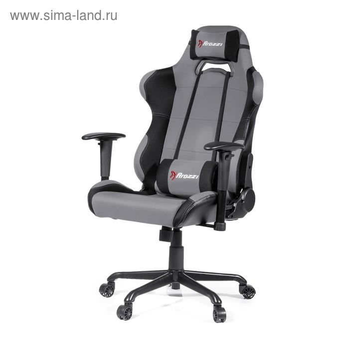 Кресло для геймеров Arozzi Torretta XL-Fabric, серое