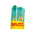 Набор Fructis Рост Во Всю Силу: шампунь 250мл + бальзам 200 мл для ослабленных волос