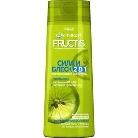 Шампунь Garnier Fructis «Сила и блеск», с экстрактом грейпфрута, укрепляющий, для нормальных волос, 250 мл
