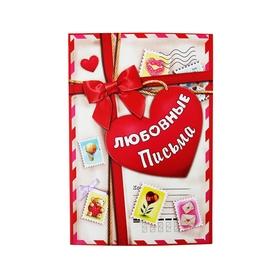 """Блокнот для записей """"Любовные письма"""" со стразой, в обложке, формат А5, 80 листов"""
