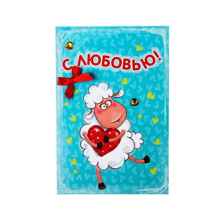 """Блокнот для записей """"С любовью"""" с бантиком и стразами, в обложке, формат А5, 80 листов"""
