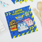 "Swipe ""Robocar Poli and friends"", 12 PCs, 33х33 cm (6014884)"
