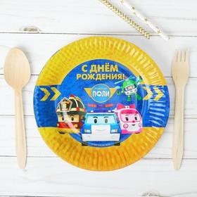 Тарелка бумажная 'Робокар Поли и друзья', 6 шт, 7 дюймов Ош