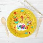 Тарелка бумажная «Три Кота», 6 шт., 22 см, цвет жёлтый - фото 105518897