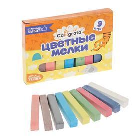 Мелки цветные «Пегас», в наборе 9 штук, квадратные