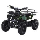 Квадроцикл детский бензиновый MOTAX ATV Х-16 Мини-Гризли с электростартером, зеленый камуфляж   2532