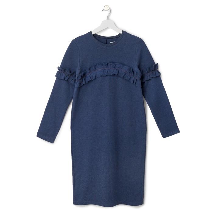 Платье женское KAFTAN с рюшей, р-р 48-50, индиго
